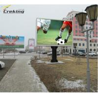 Buy cheap Hot Sale Outdoor Full Color LED P16 Display Screen/Video Wall from wholesalers