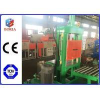 Buy cheap Customized Rubber Cutting Machine , Platform Type Guillotine Cutter Machine product