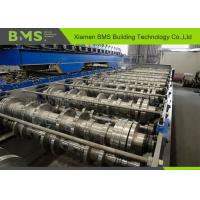 Buy cheap BMS Floor Deck Roll Forming Machine World Bex For Industry Metal Floor Decking from wholesalers