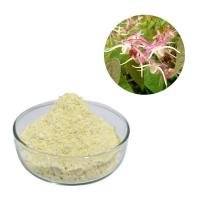 Buy cheap Epimedium Natural Herbal Extract Icariin 98% Powder For Kidney Yang Deficiency from wholesalers