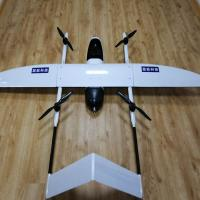 Buy cheap RTK Positing VTOL fixed wing mapping drone UAV surveying Drone from wholesalers