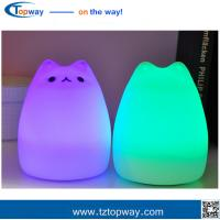 Buy cheap Room decoration silicon lamp 7 Color Changing LED Lamp kids animal night light from wholesalers