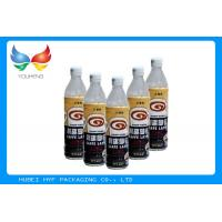 High Shrinkage PETG Shrink Film , Plastic Shrink Film Packaging For Label Printing