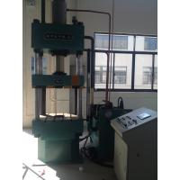 Buy cheap Durable 100 Ton Hydraulic Press , SMC Meter Box Automated Hydraulic Press from wholesalers