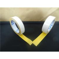 Buy cheap Mulit-Purpose Pipe Wrapping Cloth Duct Tape For Wedding Or Exhiibiotn from wholesalers