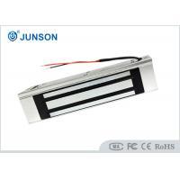 Single Door Gate Electromagnetic Lock 180kg 300lbs Access Control-JS-180