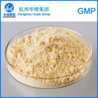 Buy cheap Natural Health Supplement Spleen Extract Protein Powder Medicine Material from wholesalers