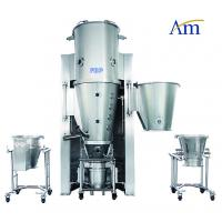 Buy cheap FBP 300kg Top & Bottom Spray Fluidized Bed Processor Machine, Pelletizing, Tangential Spray, Wurster coating from wholesalers