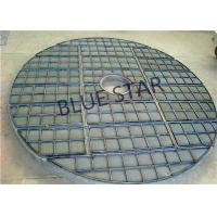 Buy cheap Customized / Irregular Wire Mesh Demister Pad Mist Eliminator For Filter / Gas - Liquid Separation from wholesalers