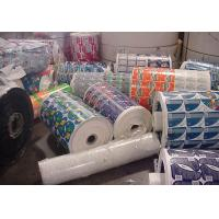 Buy cheap bopp film roll from wholesalers