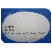 Buy cheap KOSHER 2 NaCL D Glucosamine Sulfate Powder 40 Mesh Sodium Chloride White Crystal from wholesalers