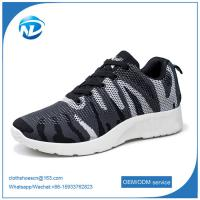 Buy cheap wholesale china shoes Latest model running shoes fancy walking shoes sport men from wholesalers