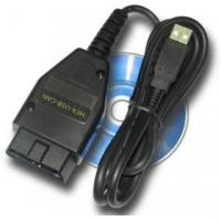 Buy cheap VAG COM 10.6.2 VCDS HEX CAN CABLE from wholesalers