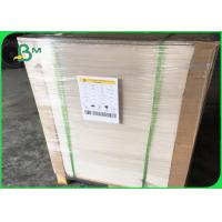 Buy cheap 80g Offset Paper With 15 - 20 PE FSC & SGS Support For Hotel Soap Packing from wholesalers
