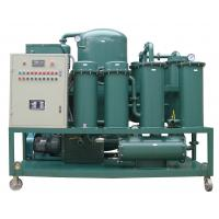 Buy cheap ZJD Oil Water Separator,Hydraulic Oil Recycling Machine from wholesalers