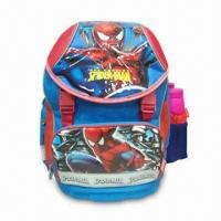 Buy cheap Anatomic Bag with Air System Backside, Holds Up to 15kg from wholesalers