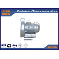 Buy cheap Aluminum Side Channel Blower , fish pond aeration pump , printing vacuum pump from wholesalers