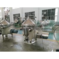 Buy cheap Custom Made Nozzle Separator , Two Phase Separation Nozzle Bowl Centrifuge product