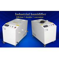 Buy cheap 9L/hr cool mist workshop Industrial ultrasonic humidifier for working place anti dust from wholesalers