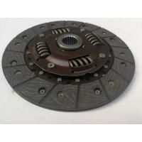 Buy cheap 194262-21400 CLUTCH DISC from wholesalers