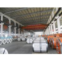 Buy cheap Mile / Slit Edge 1.4401 316 Stainless Steel Coils  HR CR Width 2000mm 2500mm from wholesalers