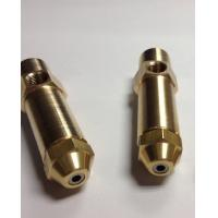 Buy cheap Hollow cone fine oil/water siphon atomizing nozzle from wholesalers