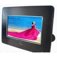 Buy cheap 7 inch digital photo frame from wholesalers