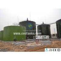 Buy cheap Bolted Liquid Storage Tanks with porcelain enamel coating process from wholesalers