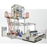 Buy cheap FB-A Series Rotary Die Head Plastic Film Making Machine 0.01-0.10 Mm Thickness from wholesalers