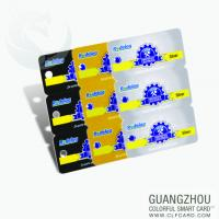 Buy cheap Pvc small lovely design plastic card with  punch hole from wholesalers