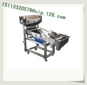 Buy cheap Plastic industry Vibrating Mesh Machine OEM Price product