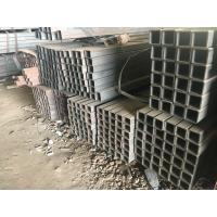 Buy cheap SGS Square Section Square Steel Pipe , S275JR Black Metal Square Tube from wholesalers