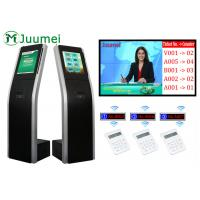 Buy cheap Multifunctional Advertising Screen Display Ticket Dispenser Machine from wholesalers