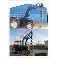 Buy cheap Earth Drilling,Earth Drill, drilling machine from wholesalers