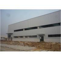 Buy cheap industry fabricated warehouse from wholesalers