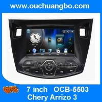 Buy cheap Ouchuangbo china gps dvd multimedia navigator for Chery Arrizo 3 support SD USB MP4 from wholesalers