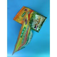 Buy cheap Disposable Aluminium Foil Bag / Stand Up Plastic Bags Retort Pouches For Food Packing from wholesalers