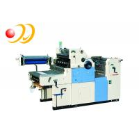 Buy cheap Automatic Grade Single Color Letterpress Type Offset Printing Machine from wholesalers