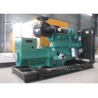 Buy cheap 1800rpm / 1500rpm Open Diesel Generator Backup Power Low Noise from wholesalers