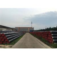 Buy cheap Carbon Welded Big Size Gi Erw Steel Pipe High Zinc Coating With American Or British Threads And Plastic Caps from wholesalers