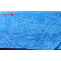 Buy cheap Blue  80 * 140cm Altra Thick Microfiber Bath Towels Super Absorbent Bathroom Cleaning from wholesalers