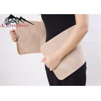 Buy cheap Fish Ribbon Breathable Beam Waist Abdominal Postpartum Belly Belt Free Size from wholesalers