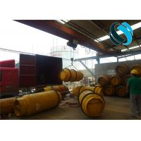 Buy cheap High Grade Industrial Ammonia Nh3 Gas For Pharmaceutical / Detergent from wholesalers