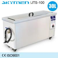 Buy cheap Dual Stainless Steel  Ultrasonic Cleaning System Four Wheel / Caster Free Move from wholesalers