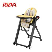 Buy cheap new aluminum dinning chair feeding baby high chair for wholesale from wholesalers