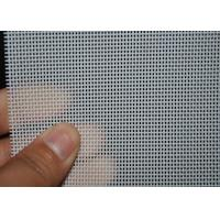 Buy cheap White 2 Shed Plain Weave Mesh Material Fabric For Conveyor , OEM ODM Service from wholesalers