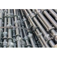 Buy cheap Q235 / Q345 Material, Cuplock Scaffolding System Pipe Price In South America from wholesalers