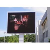 Buy cheap Small Pixch Pitch 6mm Electronic Led Billboards , Outdoor Digital Signage Displays from wholesalers