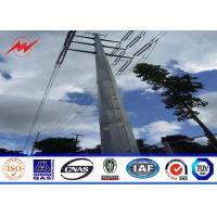 Buy cheap 18M 12.5KN 4mm thickness Steel Utility Pole for overhead transmission line with substational character from wholesalers