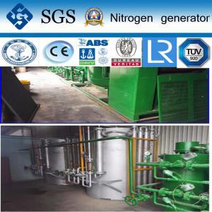 Buy cheap High Purity 99.9995% Movable PSA Nitrogen Generator Zinc Coating Line product
